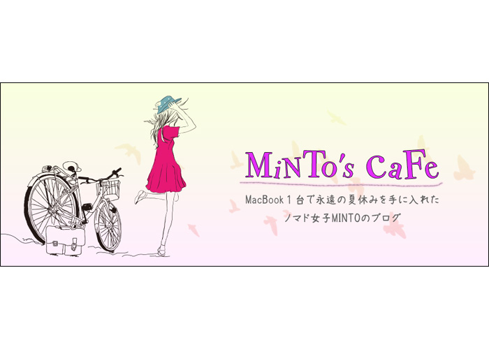 MINTO'S CAFE ブログヘッダー
