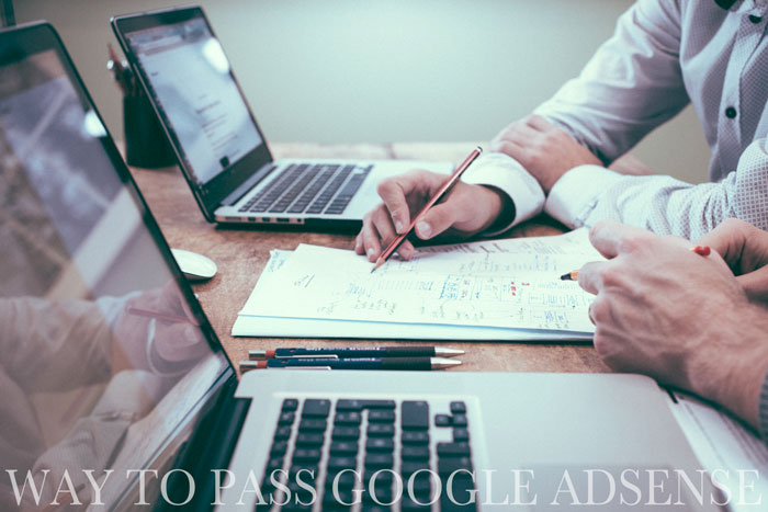 Googleアドセンス審査2016年度版