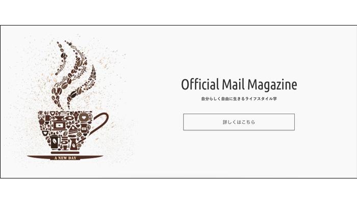 朝日奈光一様からブログサイトのヘッダー制作依頼を受けました!